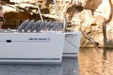 Lagoon 560 - 'Arctic Queen' Bow